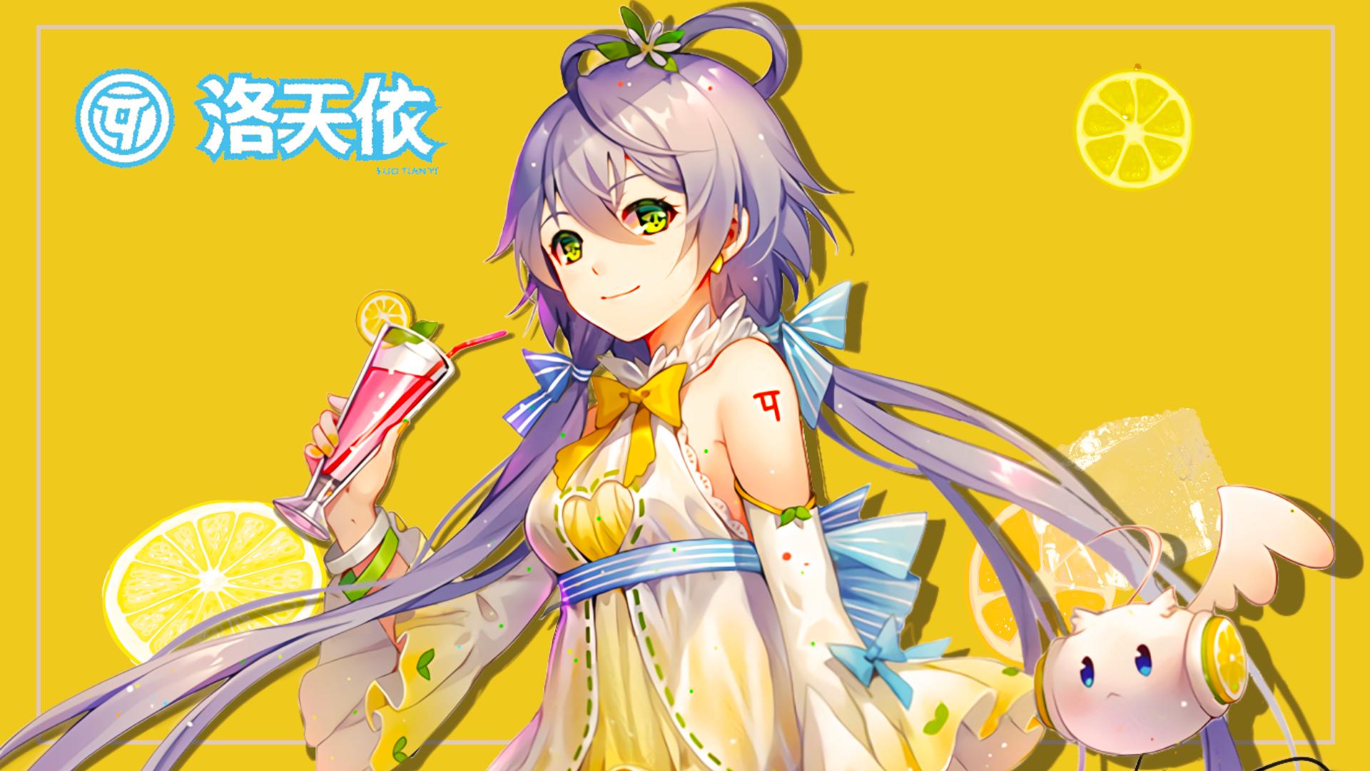 【洛天依】柠檬依动态壁纸【预告】