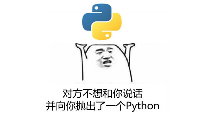 Centos7安装Python3注意的问题
